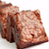 fat_burning_brownies_2